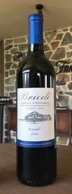 Our best seller: Award winning Arandell